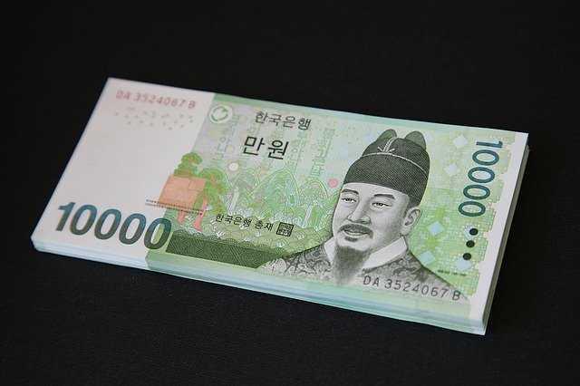 Dinero de Corea