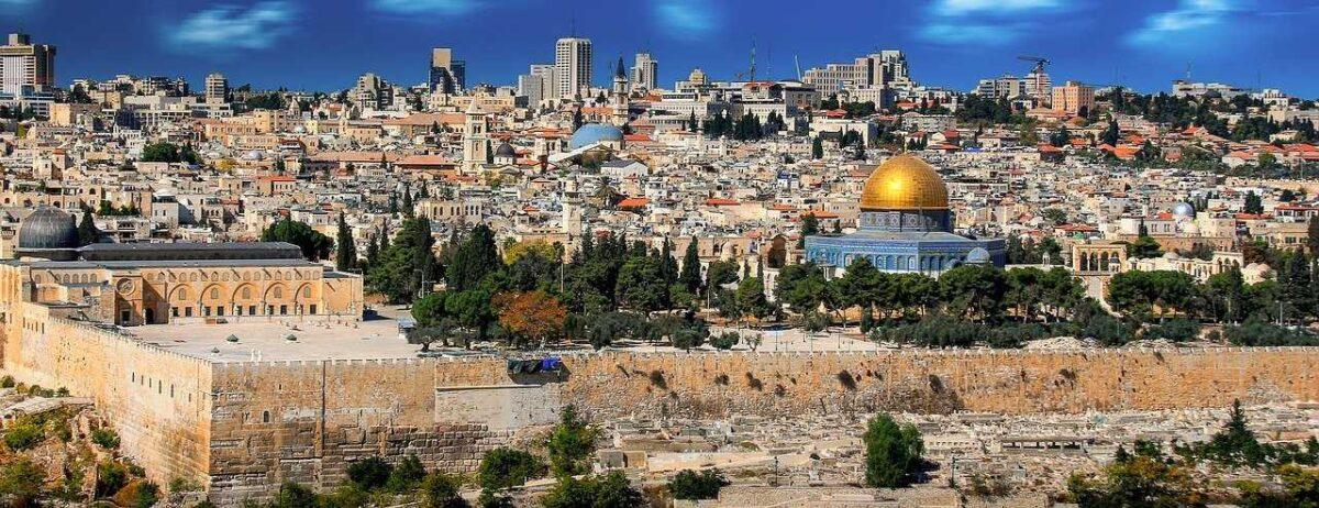 Cómo Trabajar en Israel