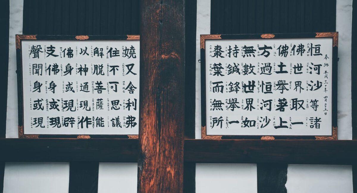 Aprender Chino Mandarín gratis con estas páginas desde tu casa (1)