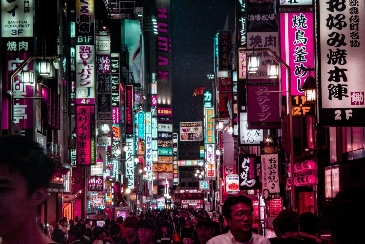Cómo aprender Japonés?: Consejos, Cursos y App