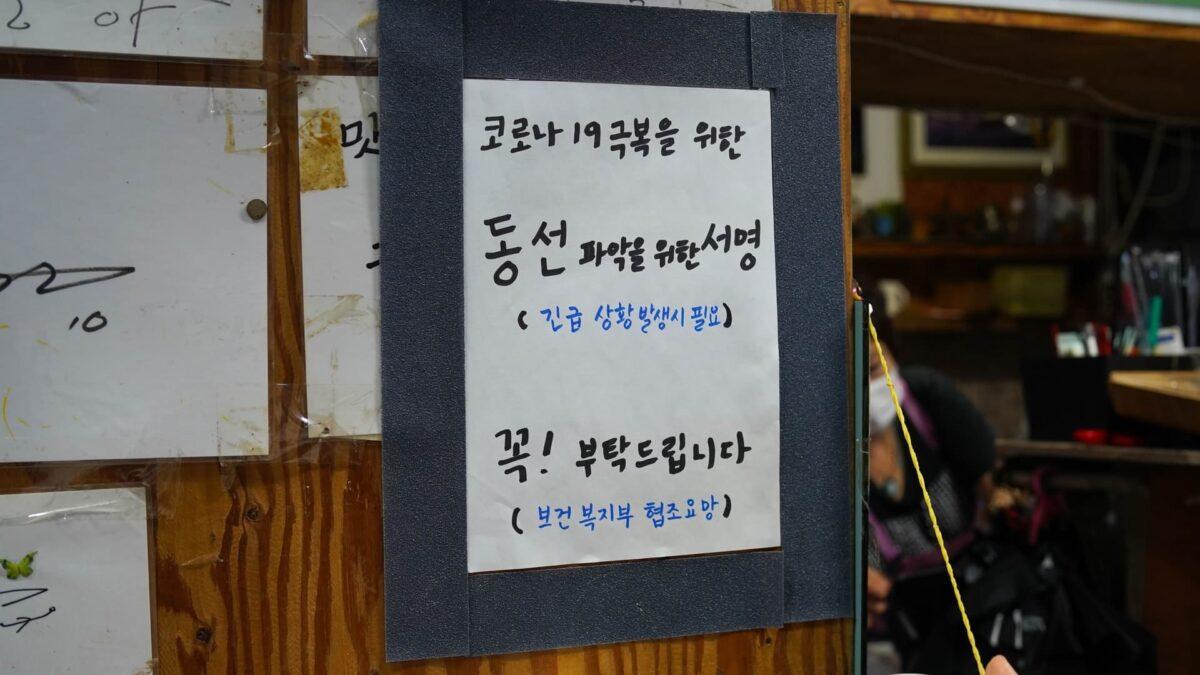 Cursos de coreano gratis Aprende con estas páginas y Apps